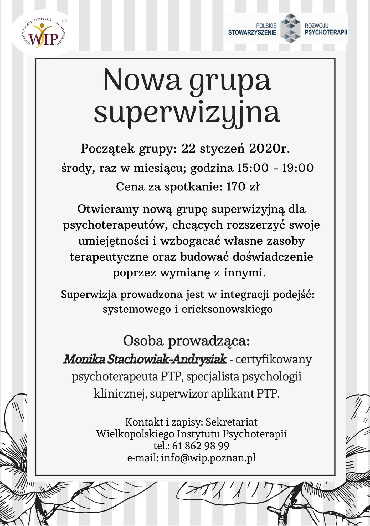 Superwizja grupowa